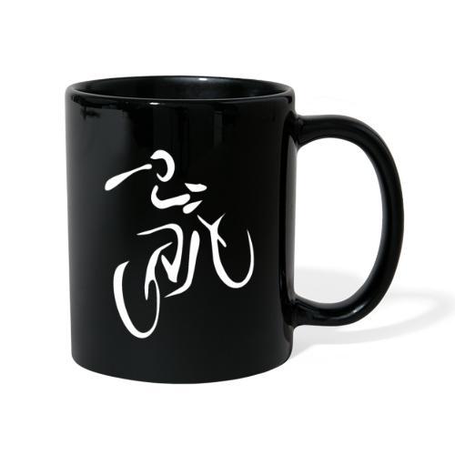 Fahrrad Symbol Fahrradfahrer fahren Sport - Tasse einfarbig