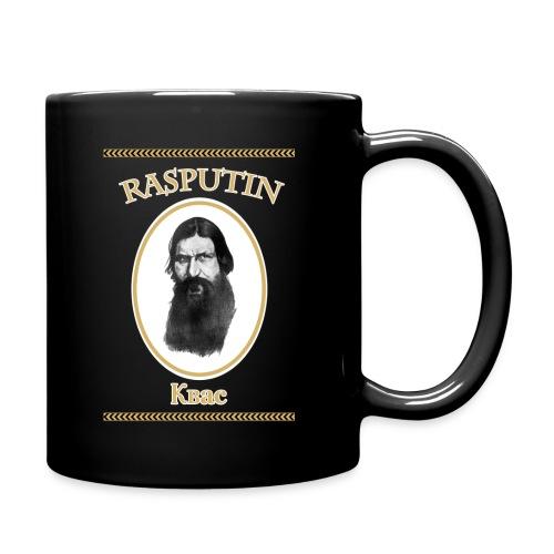 Rasputin png - Tazza monocolore