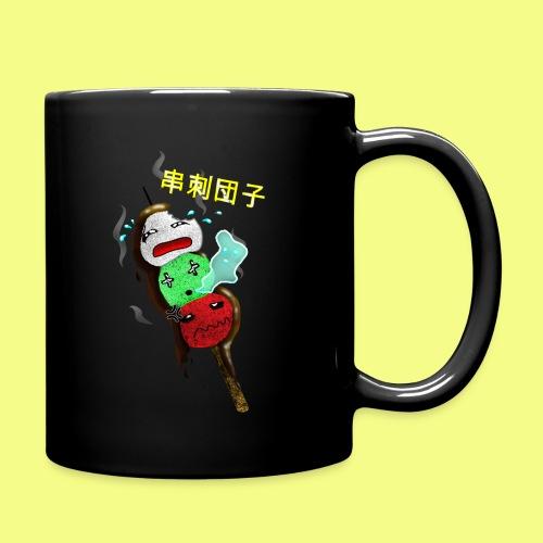Reisbällchen am Spieß - Tasse einfarbig