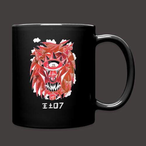 lion Négutif - Mug uni