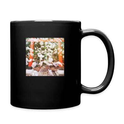 見ぬが花 Imagination is more beautiful than vi - Full Colour Mug