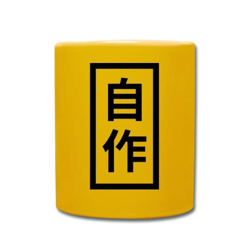 Self Made Kanji - Taza de un color