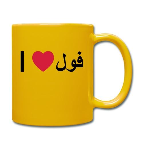 I heart Fool - Full Colour Mug