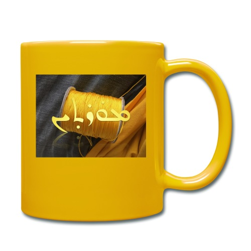 Mortinus Morten Golden Yellow - Full Colour Mug