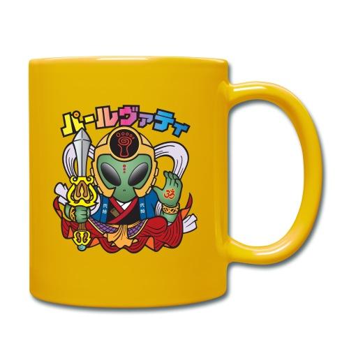 Parvatian by Catana.jp - Full Colour Mug