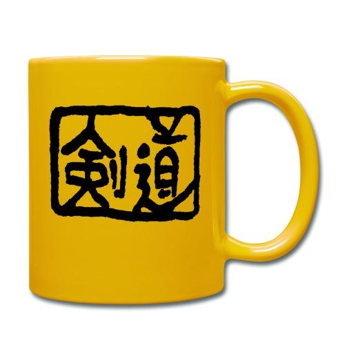 Kendo - Full Colour Mug