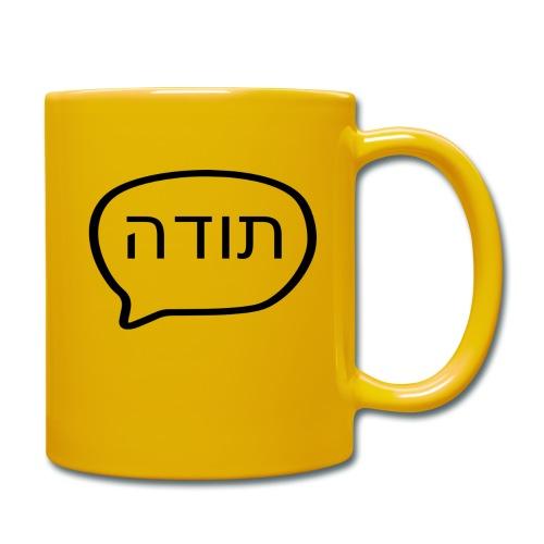 Globo de diálogo, GRACIAS en hebreo - Taza de un color