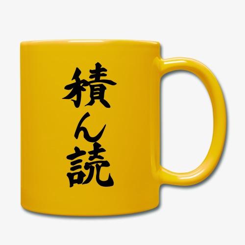 Stofftasche Tsundoku / Logo Crimsonrot - Tasse einfarbig