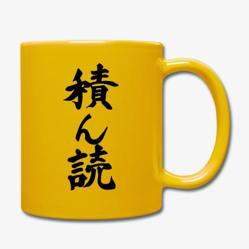 Tsundoku Kalligrafie - Tasse einfarbig