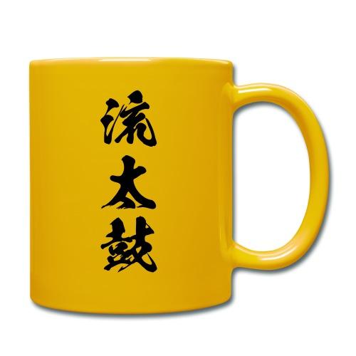 nagare daiko 6 5x15 - Tasse einfarbig