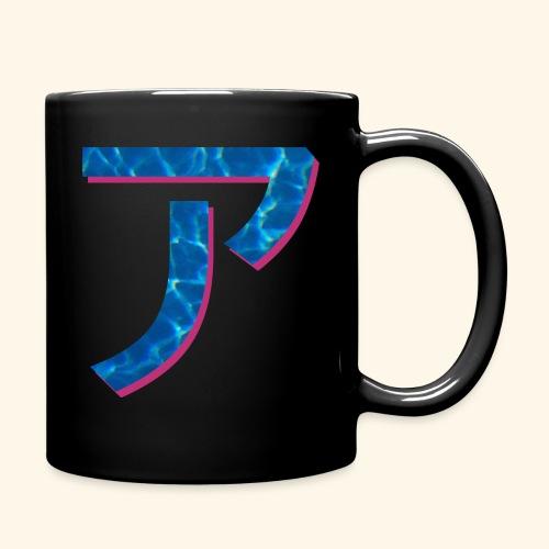 ア logo - Mug uni