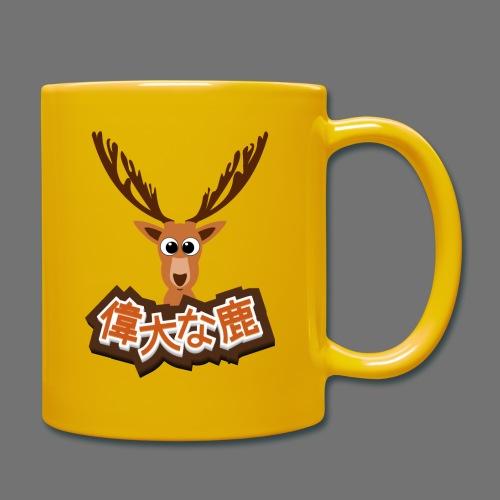 Suuri hirvi (Japani 偉大 な 鹿) - Yksivärinen muki