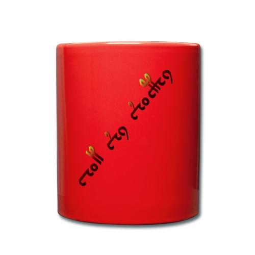 version1c - Tasse einfarbig