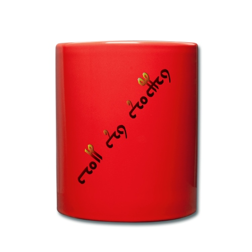 version1c - Tasse einfarbig