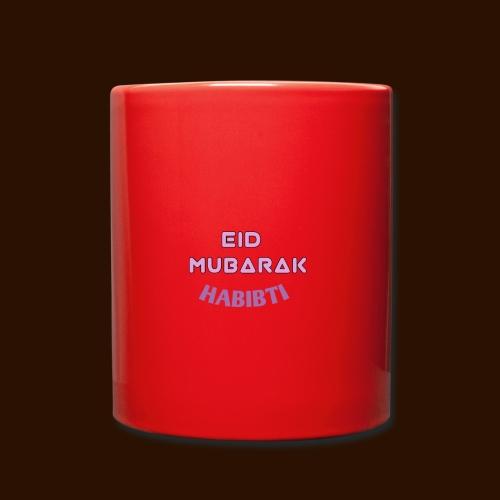 Eid Mubarak Mug - Full Colour Mug