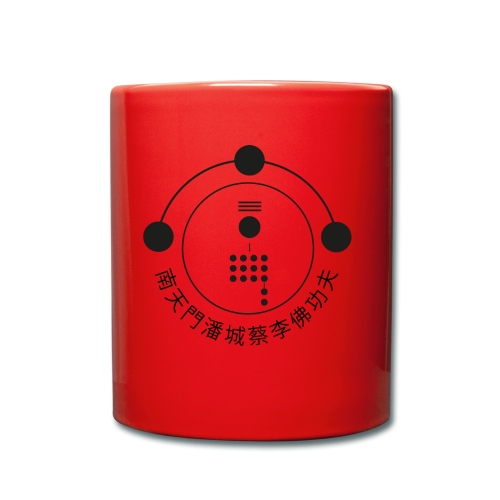 simbolo nantienmengermany - Tasse einfarbig