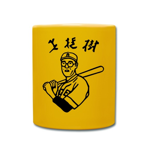 Japanese Player - Full Colour Mug