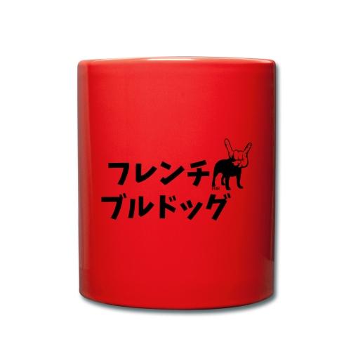 FBR JPN - Full Colour Mug