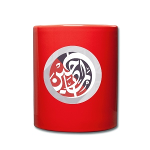 Dalel Almadeheen logo - Full Colour Mug
