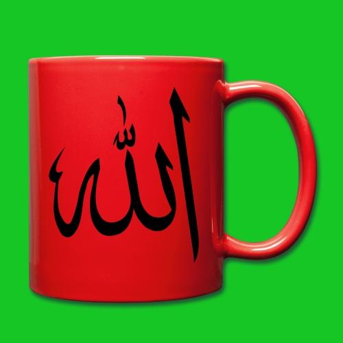 Allah - Mok uni
