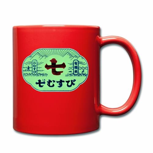 CHINESE SIGN DEF REDB - Mug uni