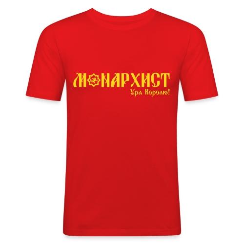 cyrillic monarchist - T-shirt près du corps Homme