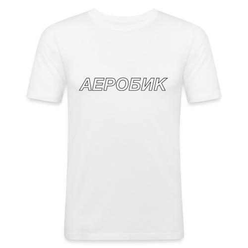 АЕРОБИК Basic T-Shirt (Black on white outlined) - Männer Slim Fit T-Shirt