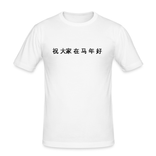Chinese letters - Tee shirt près du corps Homme