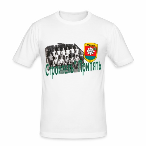 STROITEL 3 - slim fit T-shirt