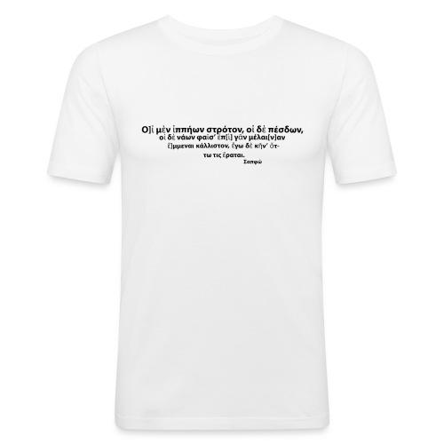 Saffo - Maglietta aderente da uomo