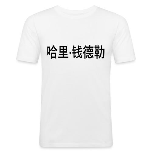 HarryChandlerHD - Men's Slim Fit T-Shirt