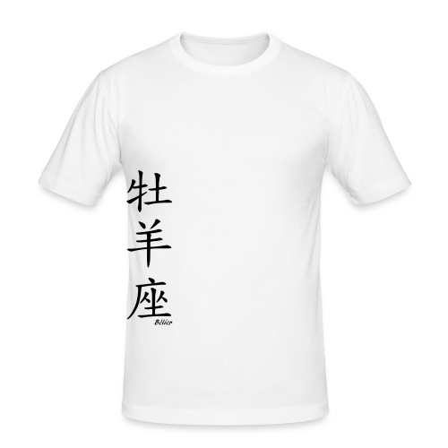 signe chinois bélier - T-shirt près du corps Homme
