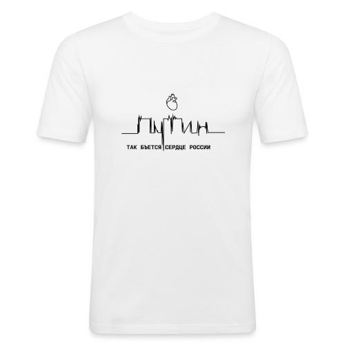 Herzschlag - Männer Slim Fit T-Shirt
