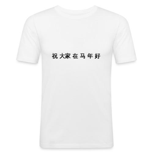Chinese letters - T-shirt près du corps Homme