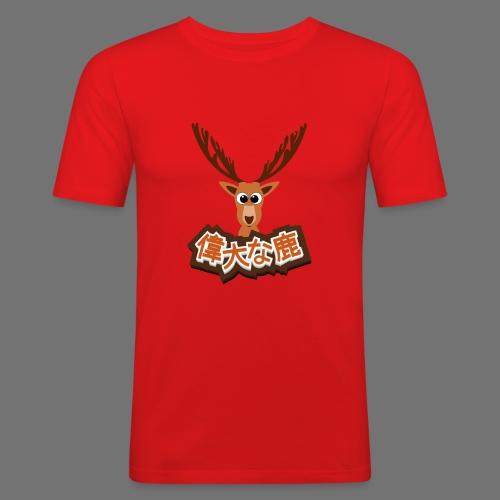 Suuri hirvi (Japani 偉大 な 鹿) - Miesten tyköistuva t-paita