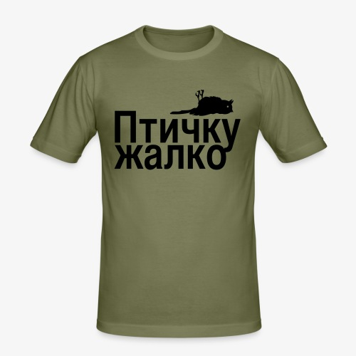 Ptichku zhalko Vogel tot Россия - Männer Slim Fit T-Shirt