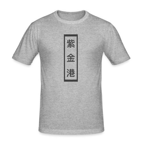 Zyngang chinees writed - Mannen slim fit T-shirt
