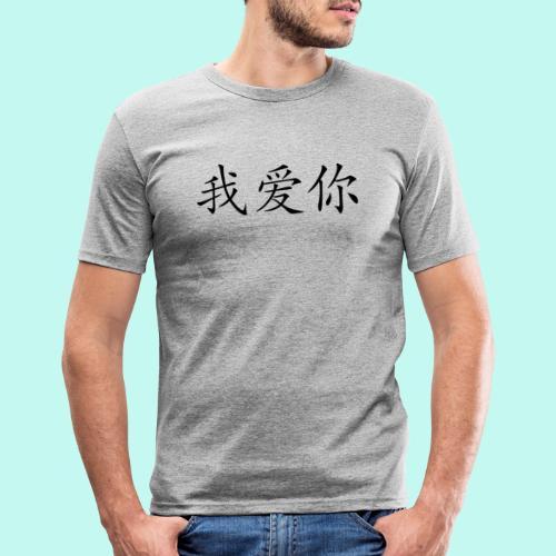 Ich Liebe Dich (Chinesisch) - Männer Slim Fit T-Shirt