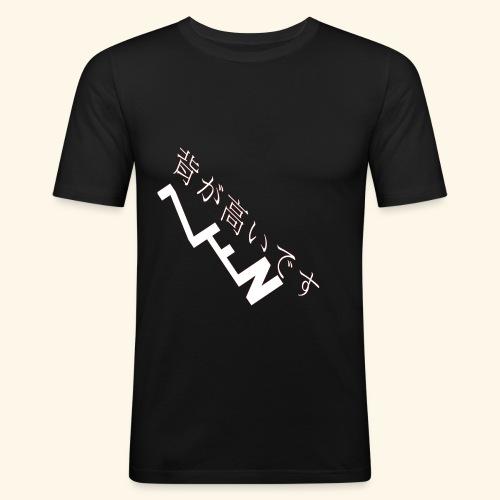 ZEN-NIX9 V1 INVERNALE - Maglietta aderente da uomo
