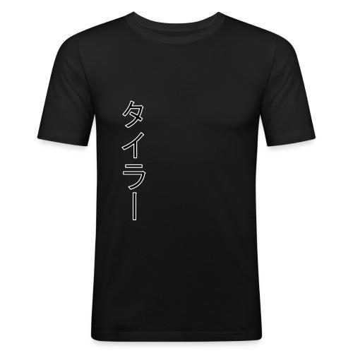 Tyler Beaumont Japanese Text - Men's Slim Fit T-Shirt