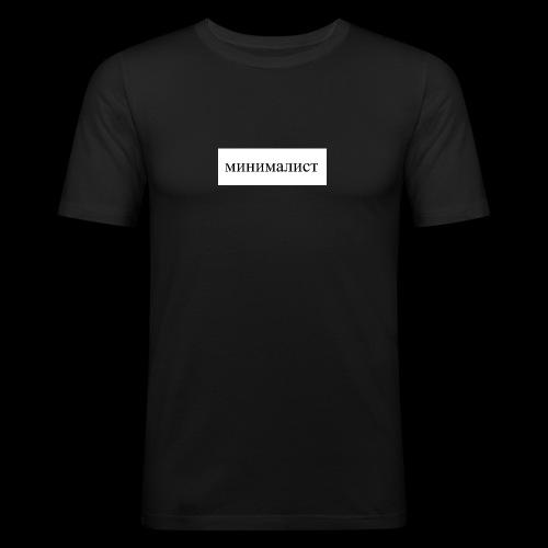 Minimalist - Men's Slim Fit T-Shirt