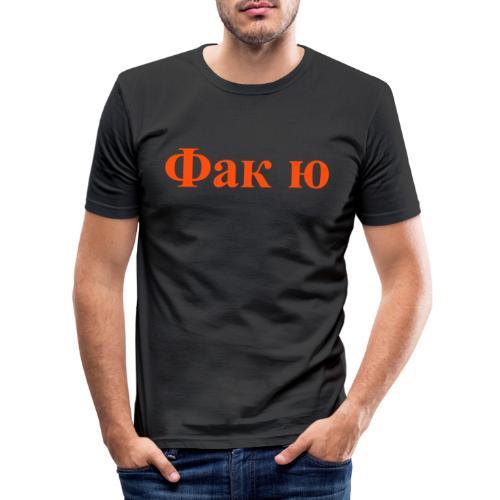 Фак ю - Männer Slim Fit T-Shirt