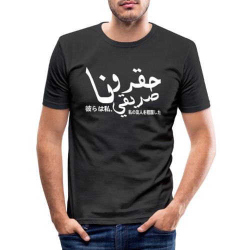 modelage hagrouna - T-shirt près du corps Homme