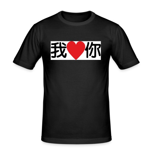 I love you, in chinese style - T-shirt près du corps Homme