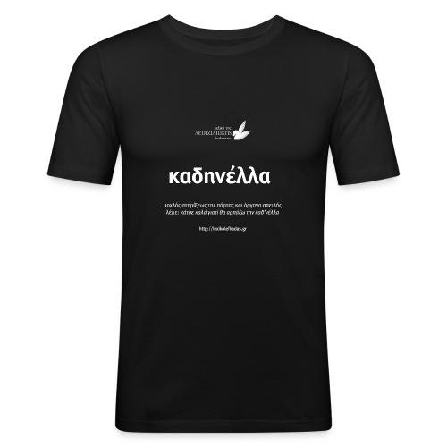τεστα2 - Men's Slim Fit T-Shirt
