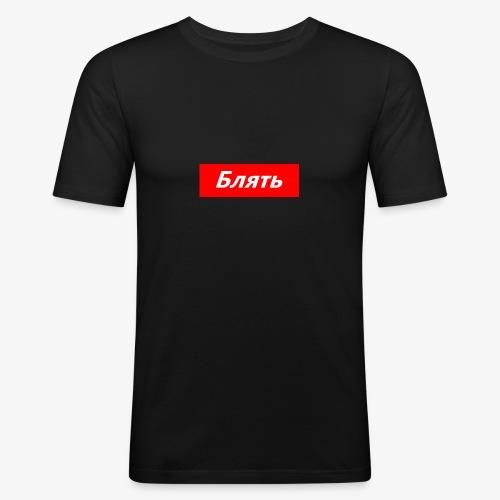 Блять (Blyat) - Mannen slim fit T-shirt