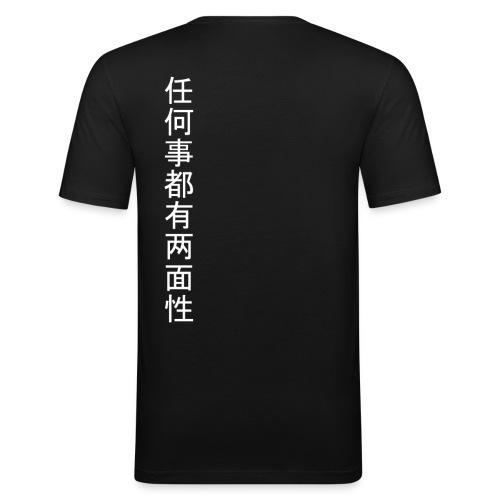 Casual Wear im chinesischen Design | White - Männer Slim Fit T-Shirt