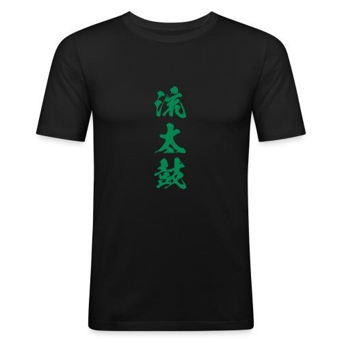 nagare daiko 6 5x15 - Männer Slim Fit T-Shirt