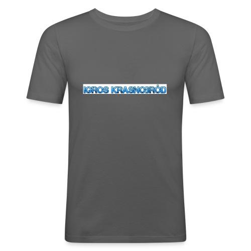 2-png - Obcisła koszulka męska