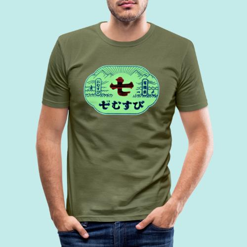 CHINESE SIGN DEF REDB - T-shirt près du corps Homme
